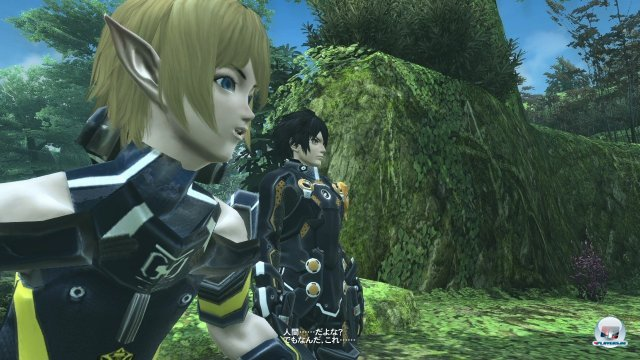 Screenshot - Phantasy Star Online 2 (PC)