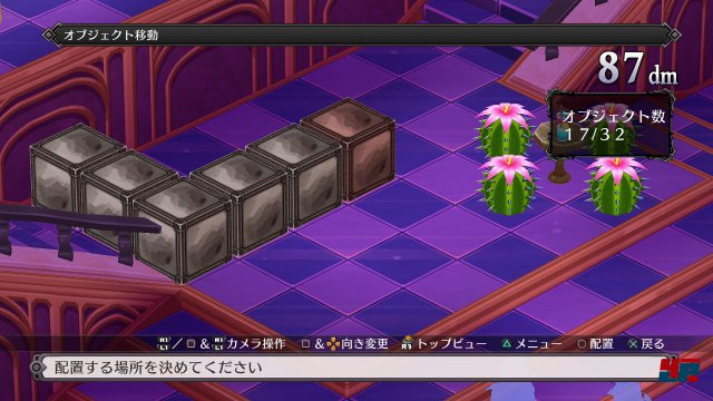 Screenshot - Disgaea 5: Alliance of Vengeance (PlayStation4) 92500939