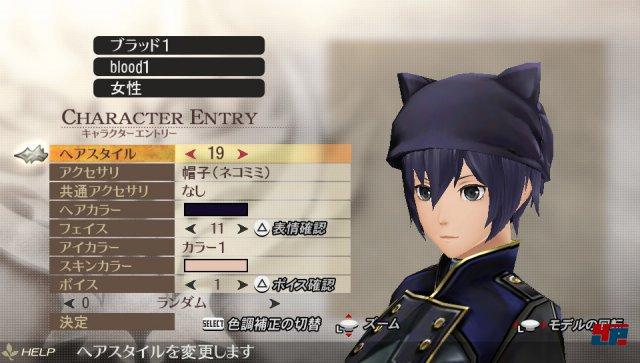 Screenshot - God Eater 2 (PlayStation4) 92494756