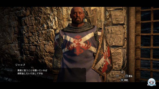 Screenshot - Dragon's Dogma (PlayStation3) 2289872