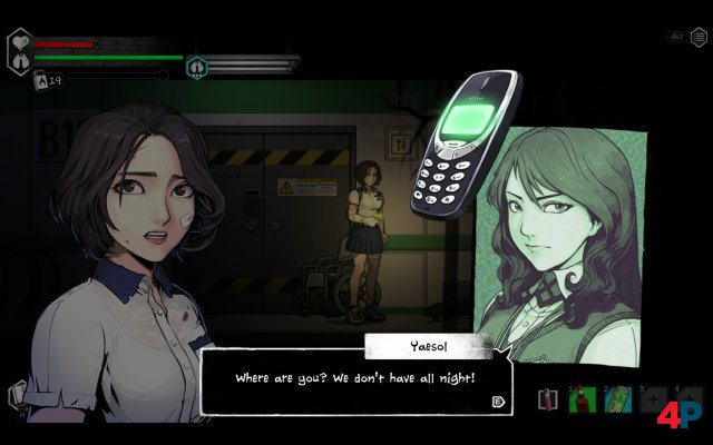 Screenshot - The Coma 2: Vicious Sisters (PC) 92613104