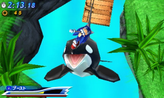 Screenshot - Sonic Generations (3DS) 2286477