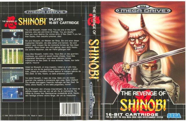 Shinobi (Mega Drive).