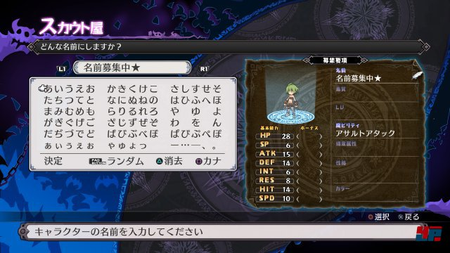 Screenshot - Disgaea 5 (PlayStation4) 92495309