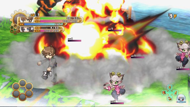 Screenshot - The Guided Fate Paradox (PlayStation3) 92471498