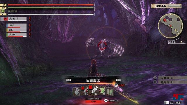 Screenshot - God Eater 2 (PlayStation4) 92494738