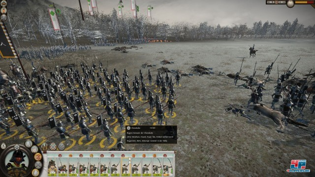 Screenshot - Total War: Shogun 2 (PC) 2209013