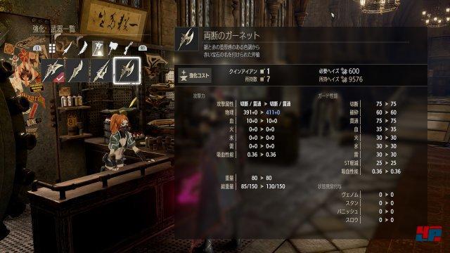 Screenshot - Code Vein (PC) 92556304