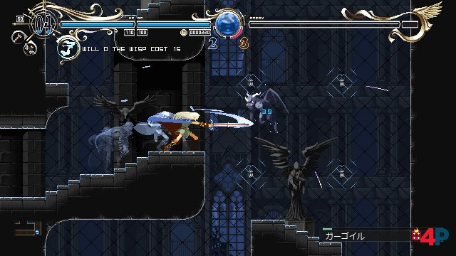 Screenshot - Record of Lodoss War - Deedlit in Wonder Labyrinth (PC)
