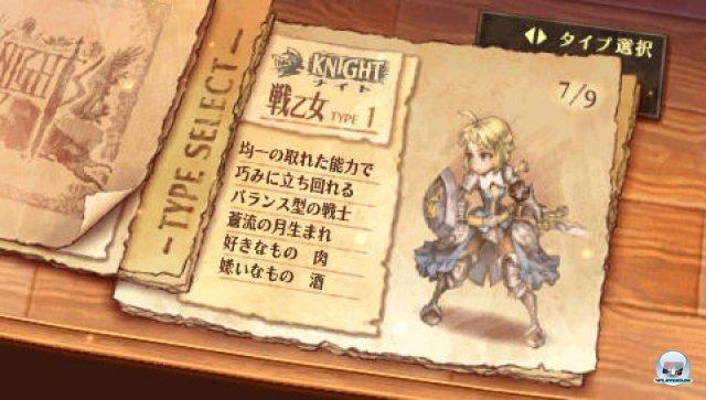 Screenshot - Grand Knights History (PSP) 2268802