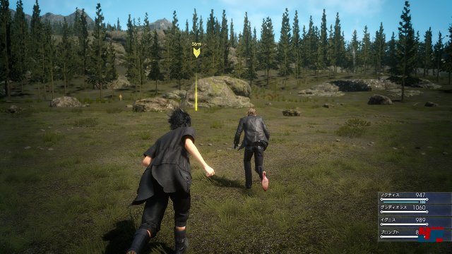 Screenshot - Final Fantasy 15 (PlayStation4) 92500363