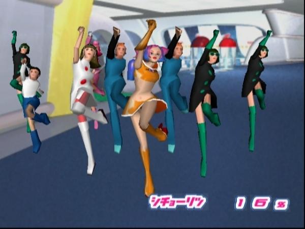 Space Channel 5 (1999)<br><br>Das Leben einer Weltraumreporterin ist kein einfaches: Dauernd tauchen zappelwütige Außerirdische auf, die man gewissermaßen zu Tode tanzen muss - und das mit rosa Haaren und auf gigantischen High Heels! Kein Wunder, dass früher oder später Michael Jackson auftaucht... 1727001