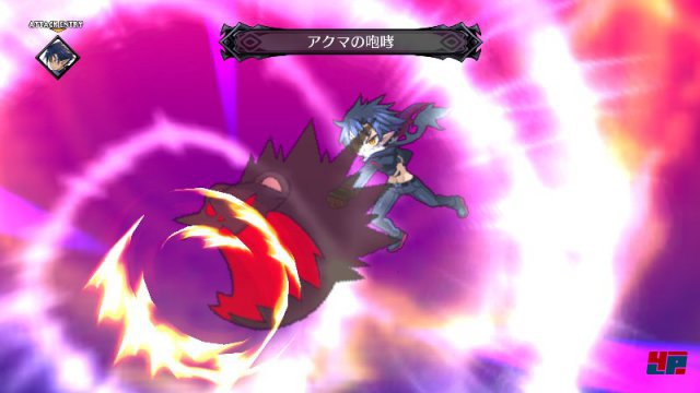 Screenshot - Disgaea 5: Alliance of Vengeance (PlayStation4) 92496613