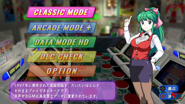Screenshot - Game Tengoku CruisinMix (PC) 92577498