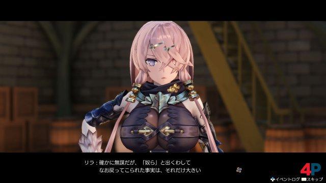 Screenshot - Atelier Ryza: Ever Darkness & the Secret Hideout (PC) 92595191