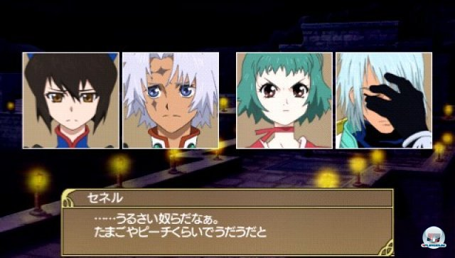 Screenshot - Tales of the Heroes: Twin Brave (PSP) 2315117