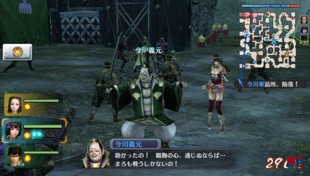 Screenshot - Samurai Warriors: Chronicles 3 (PS_Vita) 92487677