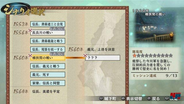 Screenshot - Samurai Warriors: Chronicles 3 (PS_Vita) 92487675