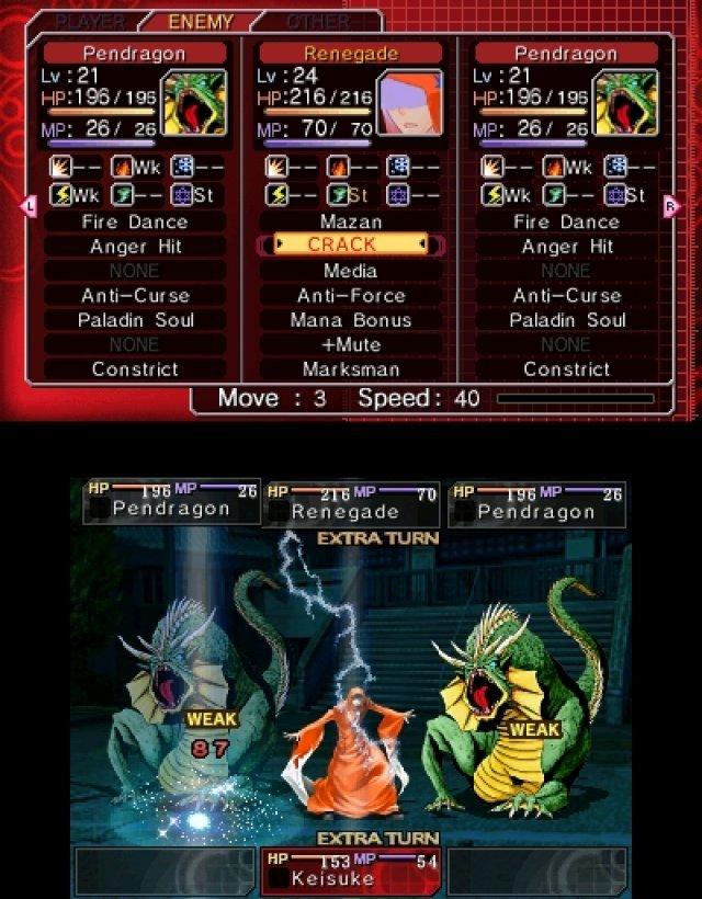 Screenshot - Shin Megami Tensei: Devil Survivor Overclocked (3DS)