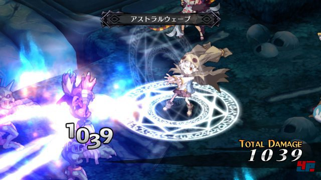 Screenshot - Disgaea 5 (PlayStation4) 92495329
