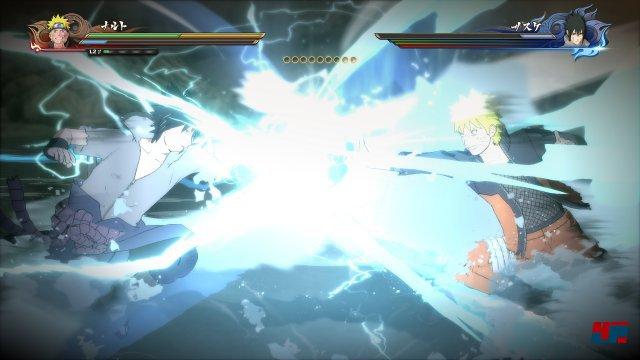 Screenshot - Naruto Shippuden: Ultimate Ninja Storm 4 (PC) 92517159