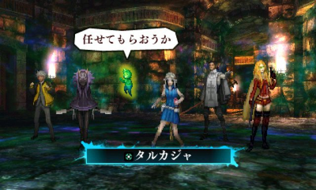 Screenshot - Shin Megami Tensei 4: Apocalypse (3DS) 92524067