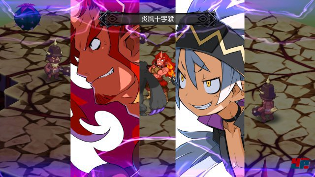Screenshot - Disgaea 5 (PlayStation4) 92495316