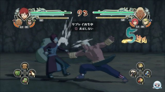 Screenshot - Naruto Shippuden: Ultimate Ninja Storm Generations (PlayStation3) 2314947