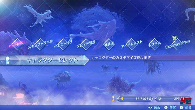 Screenshot - Xenoblade Chronicles 2 (Switch) 92564177