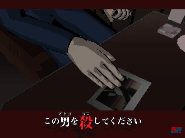 Screenshot - Killer 7 (PC) 92565804