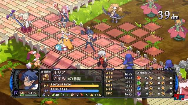 Screenshot - Disgaea 5 (PlayStation4) 92489936