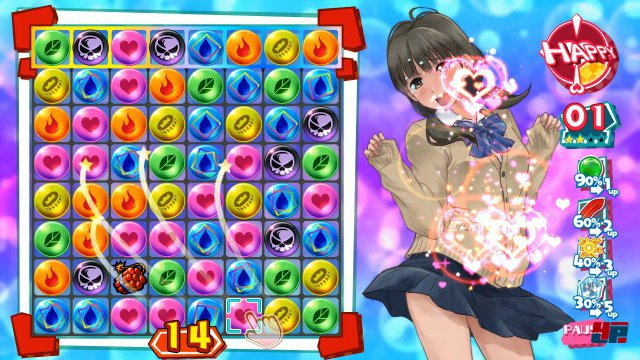 Screenshot - Kotodama: The 7 Mysteries of Fujisawa (PC)