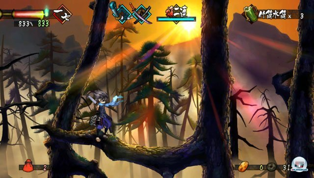 Screenshot - Muramasa: The Demon Blade (PS_Vita) 92430977