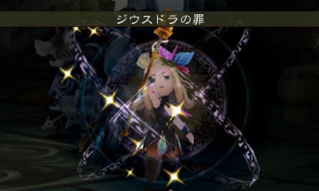 Screenshot - Bravely Default: Flying Fairy (3DS) 2394347