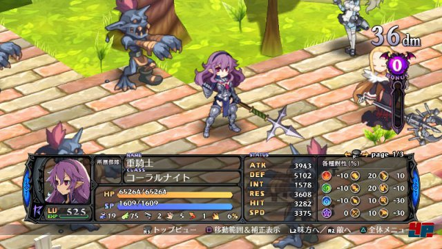 Screenshot - Disgaea 5: Alliance of Vengeance (PlayStation4) 92496598