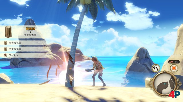 Screenshot - Atelier Ryza: Ever Darkness & the Secret Hideout (PC) 92591363