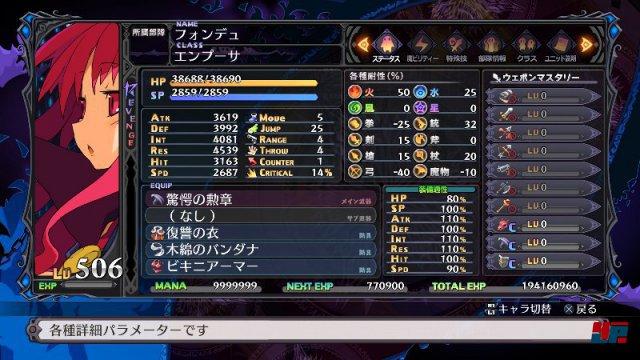 Screenshot - Disgaea 5: Alliance of Vengeance (PlayStation4) 92496606