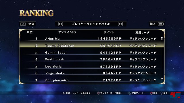 Screenshot - Saint Seiya: Soldiers' Soul (PC) 92505204