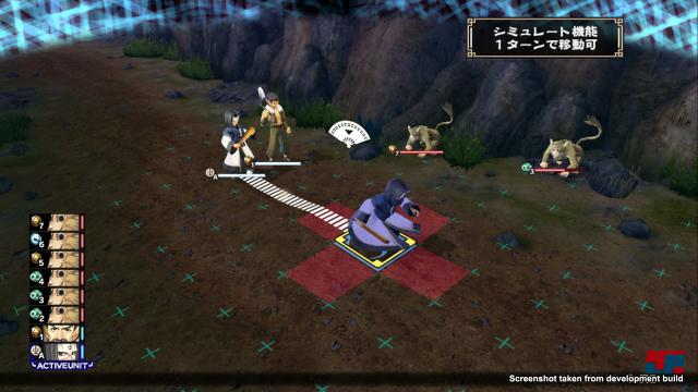 Screenshot - Utawarerumono: Prelude to the Fallen (PS4) 92583995