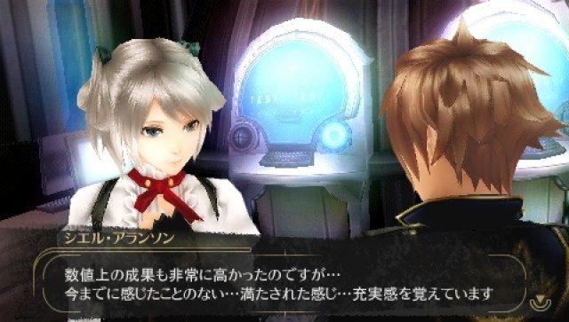 Screenshot - God Eater 2 (PSP) 92432712