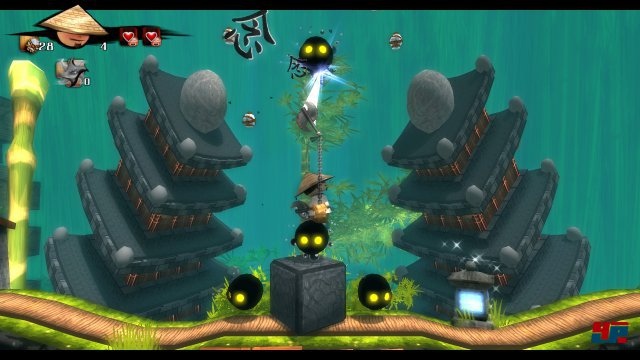 Screenshot - Wooden Sen'SeY (Wii_U)