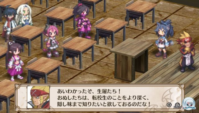 Screenshot - Disgaea 3: Absence of Detention (PS_Vita) 2341527