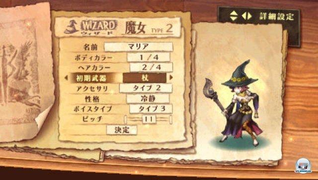 Screenshot - Grand Knights History (PSP) 2268807