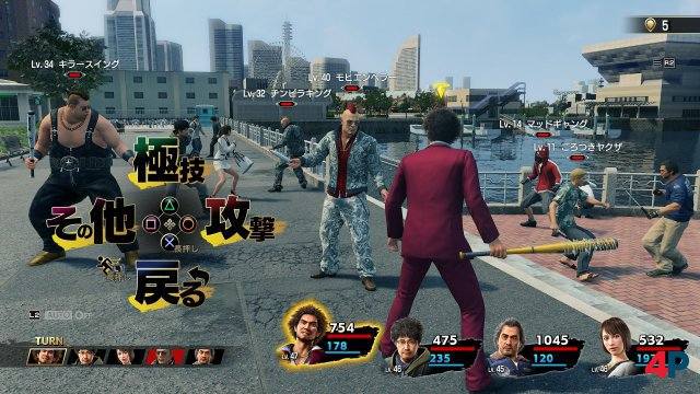 Screenshot - Yakuza: Like a Dragon (PS4)