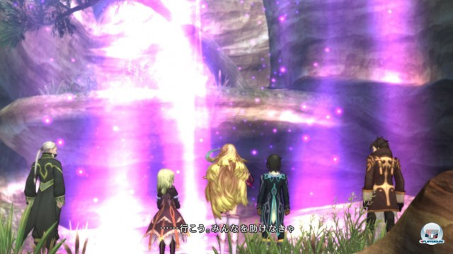 Screenshot - Tales of Xillia (PlayStation3) 2219258