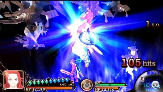 Screenshot - Tales of the Heroes: Twin Brave (PSP) 2315197