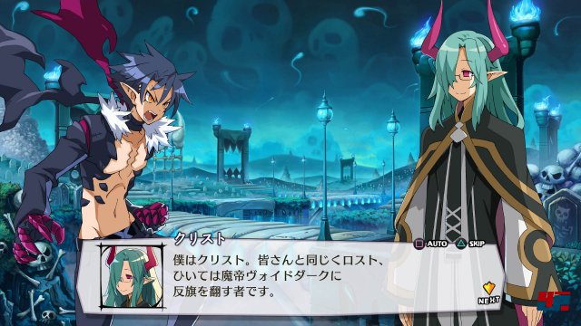 Screenshot - Disgaea 5 (PlayStation4) 92495311