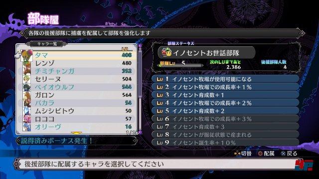 Screenshot - Disgaea 5: Alliance of Vengeance (PlayStation4) 92500929