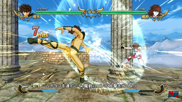 Screenshot - Saint Seiya: Soldiers' Soul (PC) 92505195