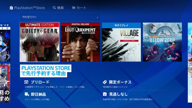 Screenshot - Lost Judgment (PS4, PlayStation5)